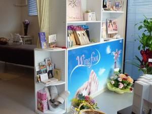 shop_3_1