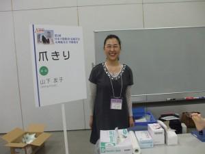 日本下肢救済・足病学会 九州地方会 学術集会