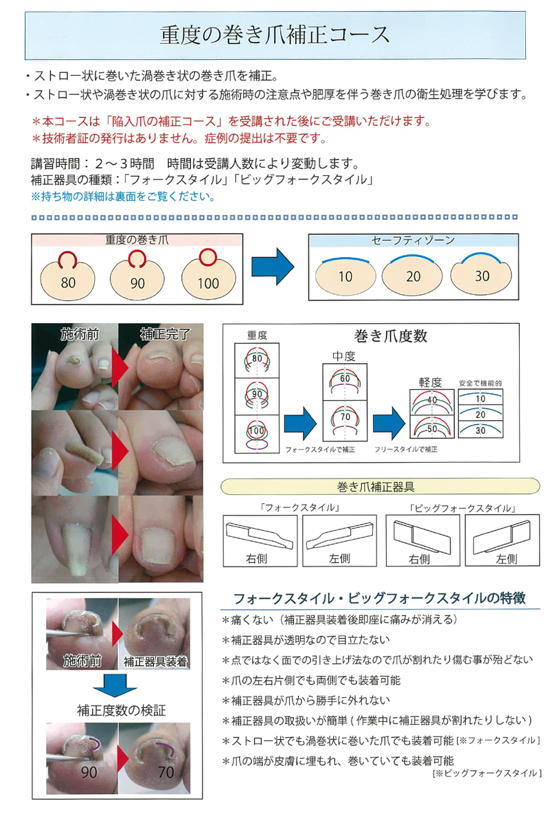 course_info_img_4_judo